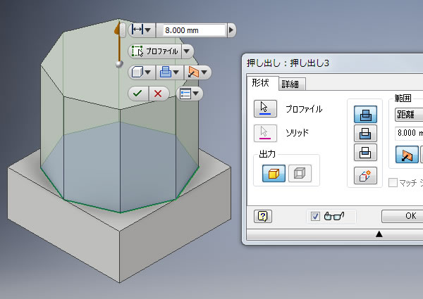 Autodesk Inventor Porfessionalで3Dモデルを編集